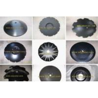 Buy cheap Harrow Discs, Harrow Blade, Plough Disc, Plough Blade from wholesalers