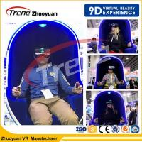 Buy cheap Electric System 9D Cinema With VR Glasses 1 / 2 / 3 Seat with vr movies from wholesalers