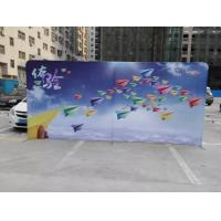 Buy cheap 8FT Exhibition Tension Fabric Trade Show Displays Backwall Straight Shape from wholesalers