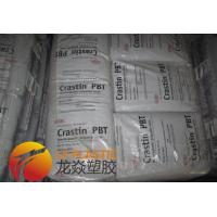 Buy cheap Crastin PBT SK605LM BK591 from wholesalers
