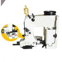 Buy cheap CHUANGONG 80800C bag closing sewing machine head sinele needle double lines from wholesalers