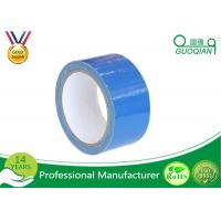 Buy cheap 12 Color Waterproof Duct Tape , Rubber Adhesive Coloured Duct Tape 1-100mm Width from wholesalers