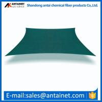 Buy cheap shade sail carport/shade net carport/plastic carports HDPE materail green dark an so on colors in Antai factory from wholesalers