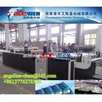 Buy cheap Plastic pvc corrugated wave roof tile/roofing panel forming machine product