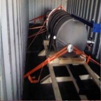 Buy cheap Tied Down Appropriately Lashing Survey , Marine And Cargo Surveyors Heavy Lift from wholesalers
