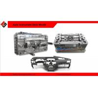 Buy cheap auto interior mold, auto exterior injection mold, plastic console mould from wholesalers