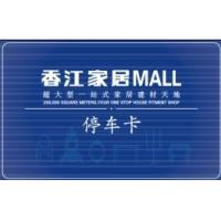 Buy cheap 13.56mhz Writable RFID Access Control Hotel Key Proximity Card with NTAG213 NFC Smart Card from wholesalers