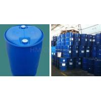Buy cheap 99%  Pharmaceutical Intermediates / N N Dimethyl 1 Butanamine CAS 927-62-8 ISO 9001 product