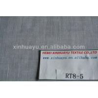 Buy cheap fusible interlining 2060,cotton collar from wholesalers