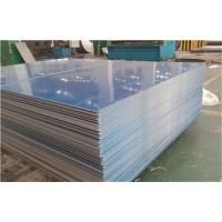 Buy cheap 5083 aluminum sheet price,aluminium alloy plate,marine grade aluminum plate product