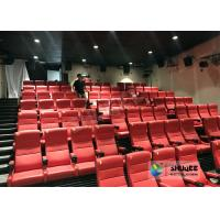 Buy cheap Commercial Electric 4D Cinema Theater For Scenic Sport / 4D Amusement Park product