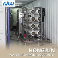 Buy cheap Portable Mobile EDI Water Plant Containerized Seawater Desalination Plant from wholesalers