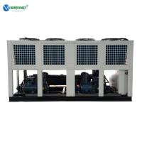 Buy cheap New Design Chiller System Industrial Water Cooling 80Ton Industrial Water Cooler Refrigeration System chiller cooling from wholesalers