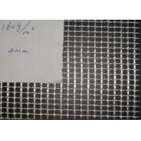 Buy cheap 4 * 4MM 160G Alkali Resistant Fiberglass Screen Mesh  , Leno Type Wall Building Fiberglass Sticky Wire Mesh product