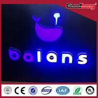Buy cheap Advertising Led figure block/ advertising led letter signs from wholesalers