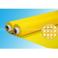 Buy cheap Yellow 80 32T Monofilament Polyester Mesh For Screen Printing , Low Elongation from wholesalers