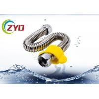 Buy cheap DN15 Explosion Proof Stainless Steel Brass Screw 360° Flexible Adjustable Corrugated Pipe For  Water Tube 30cm Longth from wholesalers