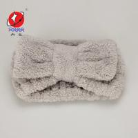 Buy cheap Microfiber Coral Fleece Hair Band from wholesalers