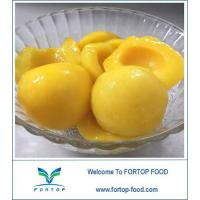 Buy cheap Canned Yellow Peach Halves in Light Syrup from wholesalers