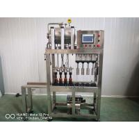 Buy cheap small beer bottling machine for sale from wholesalers