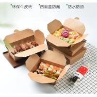 Buy cheap Kraft Paper Lunch Box Disposable Salad Box Food takeaway Packaging Box,supply brown kraft paper lunch box with clear win from wholesalers