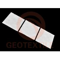 Buy cheap 400g / M2 Water Permeable Erosion Control Fabric Antimicrobial For Stabilize from wholesalers