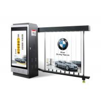 Buy cheap Adertising barrier Gate for high class communities with low adertising cost 100% from wholesalers
