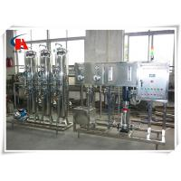 Buy cheap Low Energy Cost Industrial Water Treatment Systems With Electric Analyzing System from wholesalers