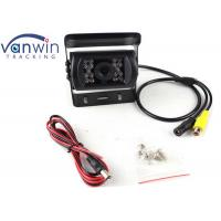 Buy cheap 960P AHD Car Rear View Camera CCTV IR 1/3 CMOS 1.3MP High Resolution from wholesalers
