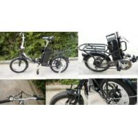Buy cheap Foldable eletric bicycle/E-bikes from wholesalers