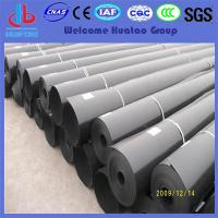 Buy cheap PVC / HDPE Geomembrane product