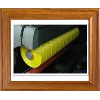 Buy cheap Polyester high bulking yarn dope dyed--instead of acrylic yarn from wholesalers