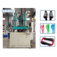 Buy cheap Multi Color Injection Molding Machine / Energy Saving Injection Molding Machine from wholesalers