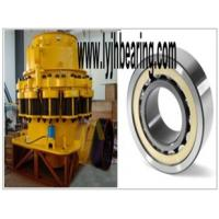 The NU2240E.M.C3 Cylindrical roller bearing used in Cone Crusher Machine 1300.