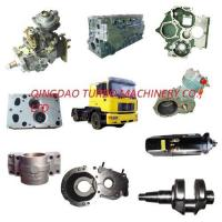 Buy cheap Shacman Truck Parts from wholesalers