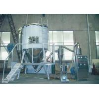 Buy cheap Economical Practical Type Electricity Steam Heating Spray Drying Machine from wholesalers