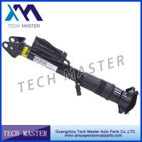 Buy cheap Mercedes W251 Rear Shock Absorber Air Suspension 2513203131 2513203031 2513201931 from wholesalers