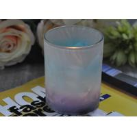 Buy cheap Unique Design Glass Candle Holders Feather Painted Candle Glass Jars from wholesalers