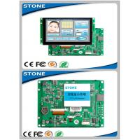 Buy cheap STI151WT - 01 TFT LCD Touch Screen With RS232 RS485 TTL UART CMOS Interface from wholesalers