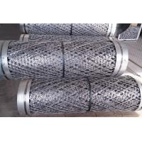Buy cheap different specifications and type of razor barbed wire from wholesalers