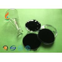 Buy cheap 0.5 % Ash Thermal Carbon Black N550 In Masterbatch Pure Black Powder product