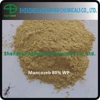 Buy cheap Mancozeb 90% TC 85% / 80% WP Fungicides for Plants 8018-01-7 from wholesalers