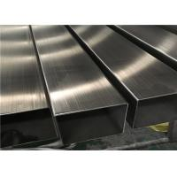 Buy cheap 1 Inch 2 Inch 3 Inch 4 Inch Stainless Steel Rectangular Tubing High Strength Welded from wholesalers
