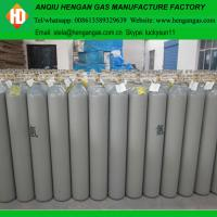 Buy cheap 40L 150bar argon cylinder for sale from wholesalers