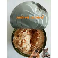 Buy cheap High Protein Delicious Dog Cat Canned Food from wholesalers