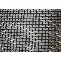 Buy cheap Crush Stone​ Crimped Wire Mesh , Vibrating Screen Mesh Polished Surface Treatment from wholesalers