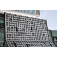 Buy cheap Light Weight Aluminum Decorative Panels Heat / Sound Insulation from wholesalers