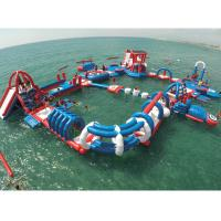 Buy cheap Customized Floating Indoor Water Park Safety Sporting Capacity 145 People from wholesalers