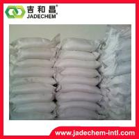 Buy cheap Water treatment chemical Potassium monopersulfate compound CAS No.70693-62-8 from wholesalers