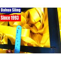 Buy cheap Yellow Polyester Webbing Roll For Transportation , 50mm Webbing Straps from wholesalers